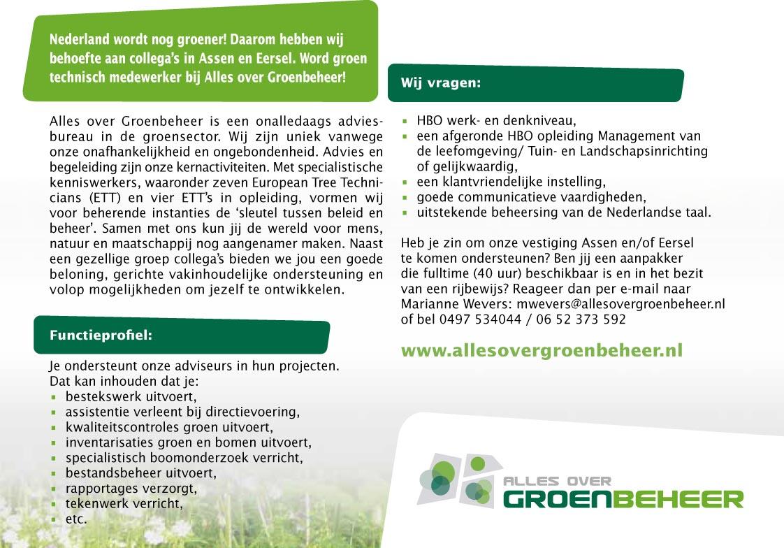 Vacature Groen Technisch Medewerker